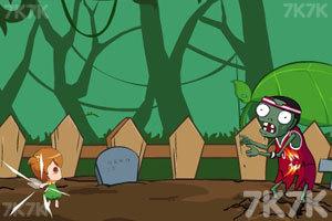 《植物大战僵尸2》截图1