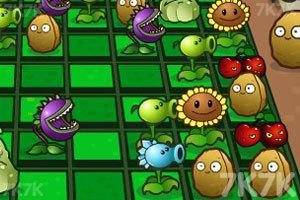 《植物战僵尸3D》游戏画面10