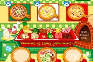 《制作比萨》游戏画面1