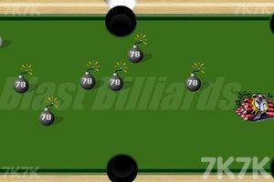 《炸弹台球》游戏画面8