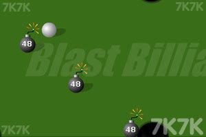 《炸弹台球》游戏画面9