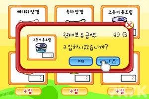 《养宠物狗狗》游戏画面8