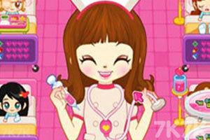 《阿sue小护士》游戏画面1