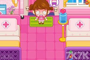 《阿sue小护士》游戏画面9