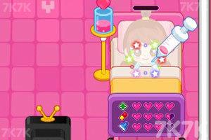 《阿sue小护士》游戏画面3