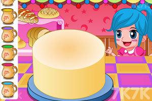 《艾米丽做蛋糕》游戏画面2