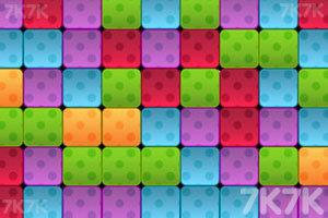 《色彩方块消消看》游戏画面10