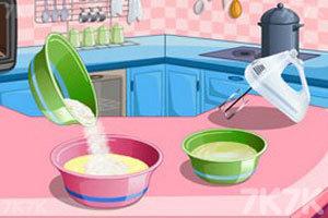 《制作柠檬蛋糕》游戏画面1