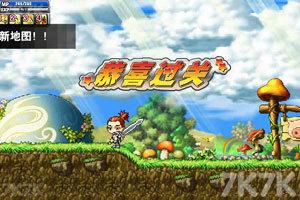 《冒险王之精灵物语无敌速升版》游戏画面5