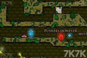 《森林冰火人无敌版》游戏画面1