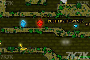 《森林冰火人无敌版》游戏画面2