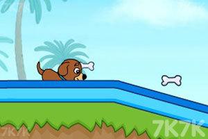《朵拉救狗狗》游戏画面5
