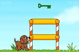 《朵拉救狗狗》游戏画面6