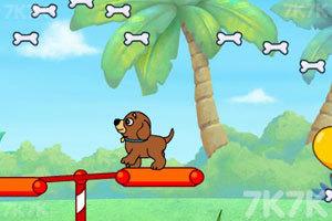 《朵拉救狗狗》游戏画面10