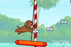 《朵拉救狗狗》游戏画面7