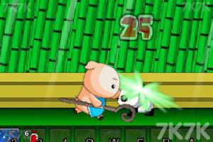 《乖乖猪世界三 V1.0正式版》游戏画面8