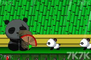 《乖乖猪世界三 V1.0正式版》游戏画面5