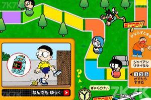 《机器猫的天堂》游戏画面5