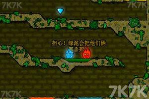 《森林冰火人中文无敌版》游戏画面1