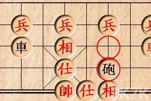 《大家來玩中國象棋》游戲畫面5