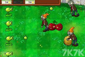 《植物大战僵尸无敌版》游戏画面11