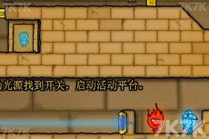 《森林冰火人2中文无敌版》游戏画面10
