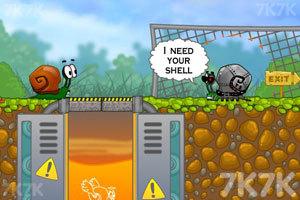 《蜗牛寻新房子2修改版》游戏画面3
