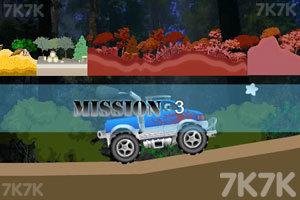 《越野四驱车》游戏画面9