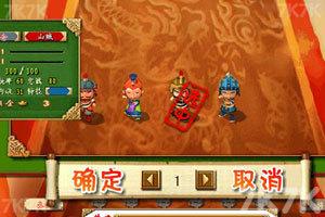 《盗版三国志》游戏画面3