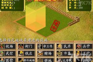 《盗版三国志》游戏画面4
