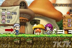 《冒险王之神兵传奇终极无敌速升版》游戏画面5