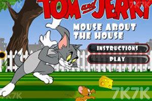 《猫和老鼠》截图2