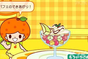 《制作水果冰淇淋》游戏画面9