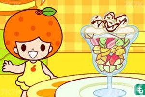 《制作水果冰淇淋》游戏画面1