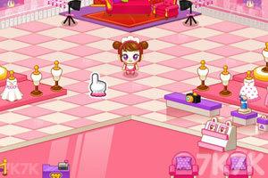 《阿sue的婚纱影楼》游戏画面2