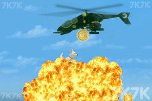 《闪电狗救援行动》游戏画面8