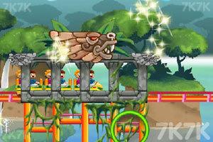 《彩虹过山车》游戏画面3