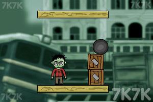 《致命铁球2》游戏画面3