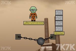 《致命铁球2》游戏画面5