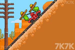 《铁路双雄中文版》游戏画面5