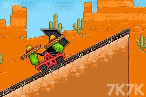 《铁路双雄中文版》游戏画面4