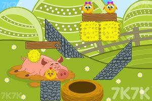 《拯救小鸡》游戏画面7