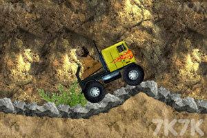 《载货卡车2》截图1