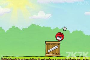 《小红球闯关3夺爱》游戏画面3