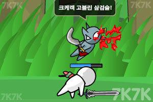 《DNF2.0无敌版》游戏画面10