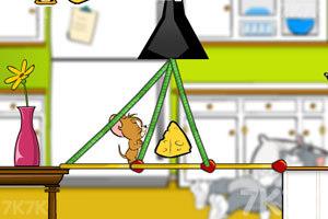 《杰瑞搭桥吃奶酪》截图8