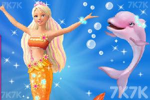 《小美人鱼杰西卡》游戏画面10