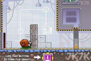 《蜗牛寻新房子4太空版》游戏画面4