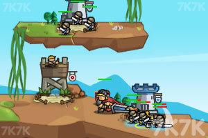 《巨人之战无敌版》游戏画面6