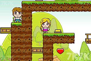 《爱情有天意》游戏画面2